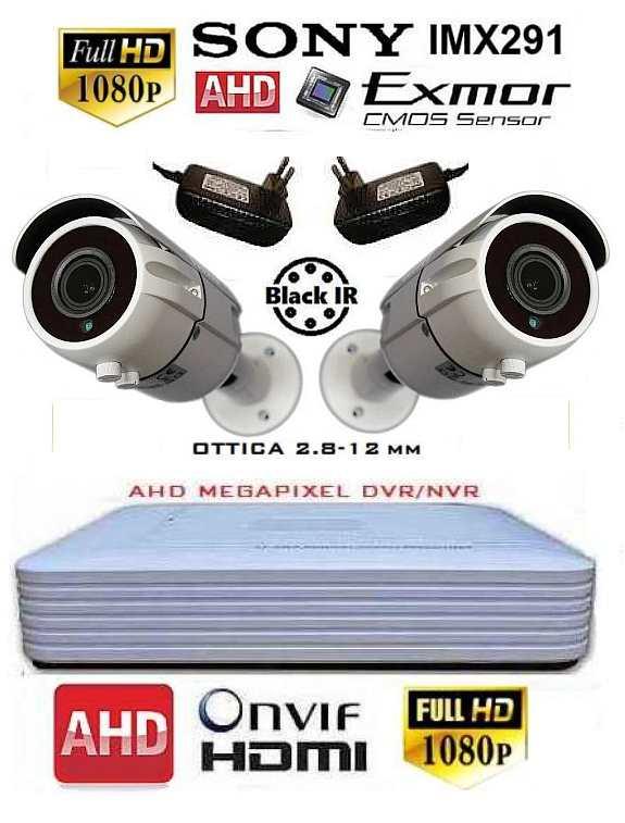 Kit videosorveglianza professionale esterno 2 telecamere AHD