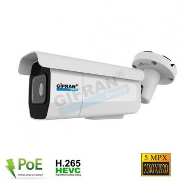 Videosorveglianza IP 5 Megapixel POE H.265 con memoria micro SD
