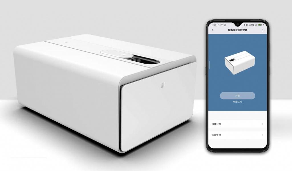 ▷ Xiaomi lancia una cassaforte intelligente con il lettore di